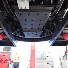 新款福特F150国王牧场版底盘护板改装发动机变速箱护板改装件图片