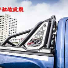 福特猛禽F150龙门架新款猛禽龙门架备胎架防滚架猛禽改装配件图片