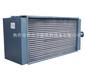 茶叶烘干用空气加热器翅片管散热器厂家供应