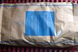 美国科腾合成橡胶SIS、热塑弹性体SBS、加氢弹性体SEBS、SEPS-热(可)塑弹性体