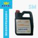 皇家润滑油SM10W-40厂家直销质量保证