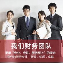 龍崗代辦工商變更變更股權變更經營范圍公司變更變更法人