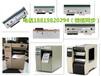 长期高价回收大量条码打印头各种型号或斑马ZEBRA打印头