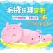 毛绒玩具猪定制儿童玩偶创意公仔布娃娃厂家来图订制logo免费打样