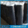 SBS改性沥青自粘防水卷材现货供应厂家直销规格齐全