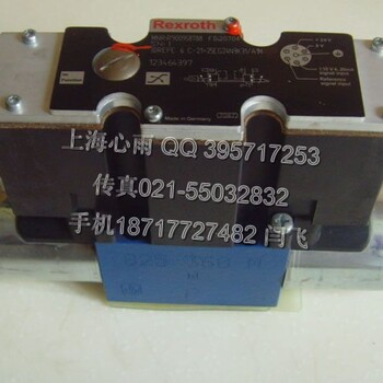 VT-VSPA1-1-1X