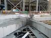 鄂尔多斯建筑加固混凝土结构切割拆除加固