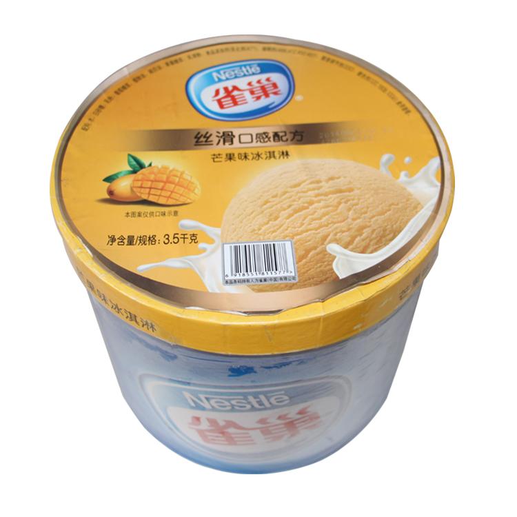 雀巢冰淇淋报价 厂家