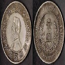 重庆北碚哪里可以评估鉴定开国纪念币价值