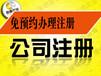 创业福利!快来领取广州创业补贴