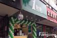 一点点奶茶店在深圳创业证件
