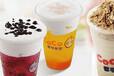 天津coco奶茶加盟费太高