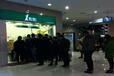 臺州一點點奶茶加盟奶茶店加盟多少錢