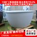 厂家直销泡澡泡澡缸日式家用独立式浴缸温泉洗浴中心浴盆定制包邮