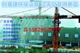 武漢工地塔吊噴淋降塵系統CXJ-T80