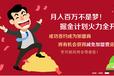 南京黄金期货诚招一级代理商开户!!
