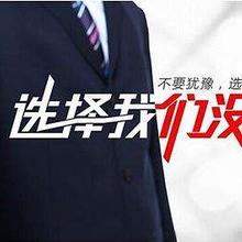 上海恒指期货交易盈利模式,新手必看!图片