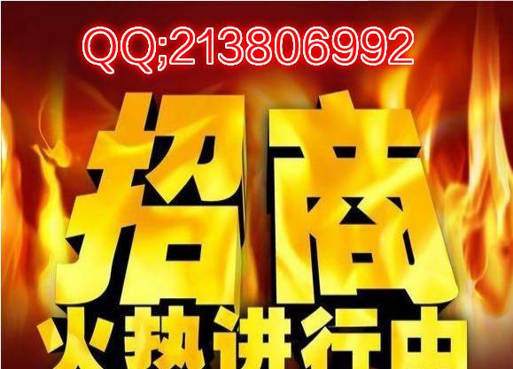 广州恒指总部代理条件