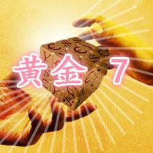 桂林外盘期货代理条件图片