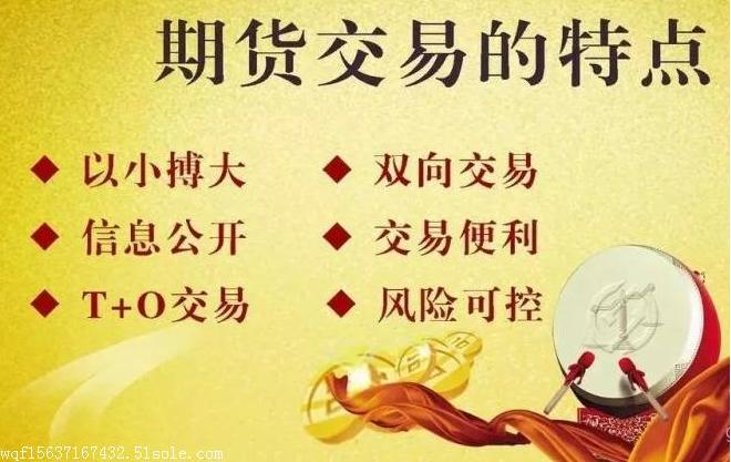 武汉美流程
