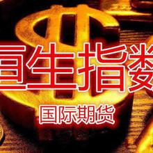 广州外盘期货怎么开户图片