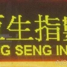 重庆美原油期货总部代理条件图片