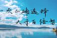 外盘期货代理(杭州)