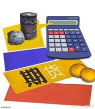 北京恒指期货代理商开户条件图片