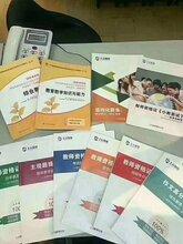 教师资格证报名。溧阳中小学教师资格证笔试报名培训班