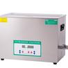 厂价直销超声波清洗机工业模具实验室五金零件清洗机DK-1030HTD