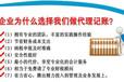 青岛营业执照办理,公司设立登记,公司注册变更