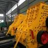 郑州正德煤矸石粉碎机的价格