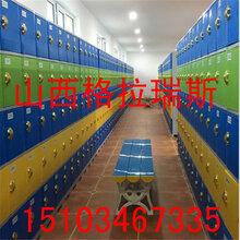 阳泉煤矿更衣柜浴室更衣柜防水更衣柜学校存包柜全国配送资质齐全图片