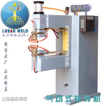 电阻焊焊网机生产厂家鲁班牌网笼排焊机网焊机