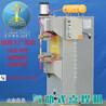 点焊机生产厂家DN-75点焊机排焊机缝焊机价格金属碰焊机