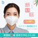 中科贝思达纳米纤维PM2.5雾霾防护口罩招网络代理