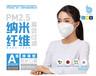 中科贝思达防雾霾粉尘油性颗粒挂耳式纳米纤维PM2.5防护口罩定制