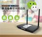 强制关注微信连WiFi吸粉无线路由RippleOS小博