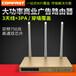 别墅企业级11无线路由器家用wifi光纤WIFI电竞