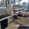 實木門組合門加工機品脈數控專業生產