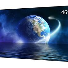 46寸拼接屏厂家,现货供应,免费设计方案
