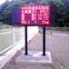林业局森林监测站负氧离子在线监测系统