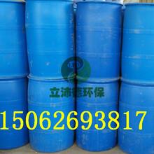 重金属捕捉剂金属废水特效处理剂