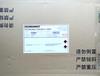 汉高TECHNOMELTEM362LV/PET瓶用贴标热熔胶
