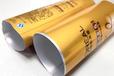 汉高软包装复合胶溶剂型粘合剂LiofolLA2702/LA5000