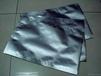 汉高软包装粘合剂溶剂型粘合剂LiofolLA3833/LA6880