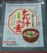 汉高软包装粘合剂LA7755/LA6156