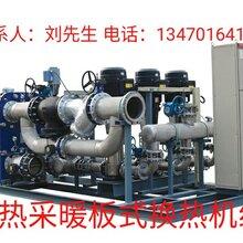 辽宁本溪小区YDJZ水水换热机组专业生产厂家智能换热机组整体换热机组图片