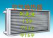 黑龙江哈尔滨SRL散热器生产厂家哈尔滨散热器