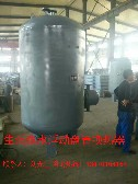遼寧朝陽生活熱水換熱器換熱機組生產廠家
